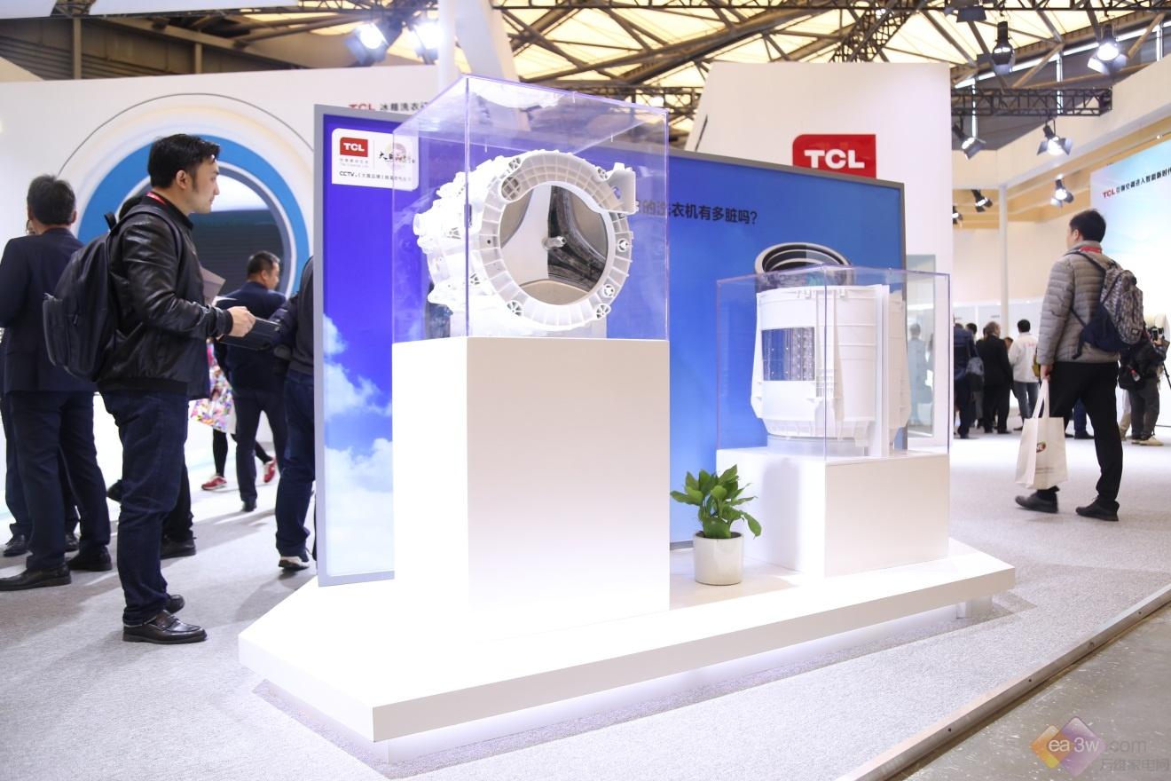 """TCL冰箱洗衣机亮相AWE2018,专注构建""""健康家"""""""