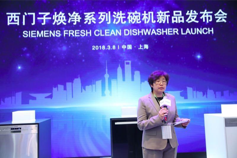 西门子家电发布全新焕净系列洗碗机,定义高品质现代厨房新标准