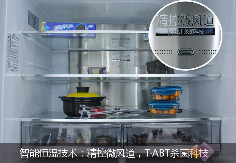 2018AWE:如何打造家庭食材新鲜超市?海尔冰箱有话要说