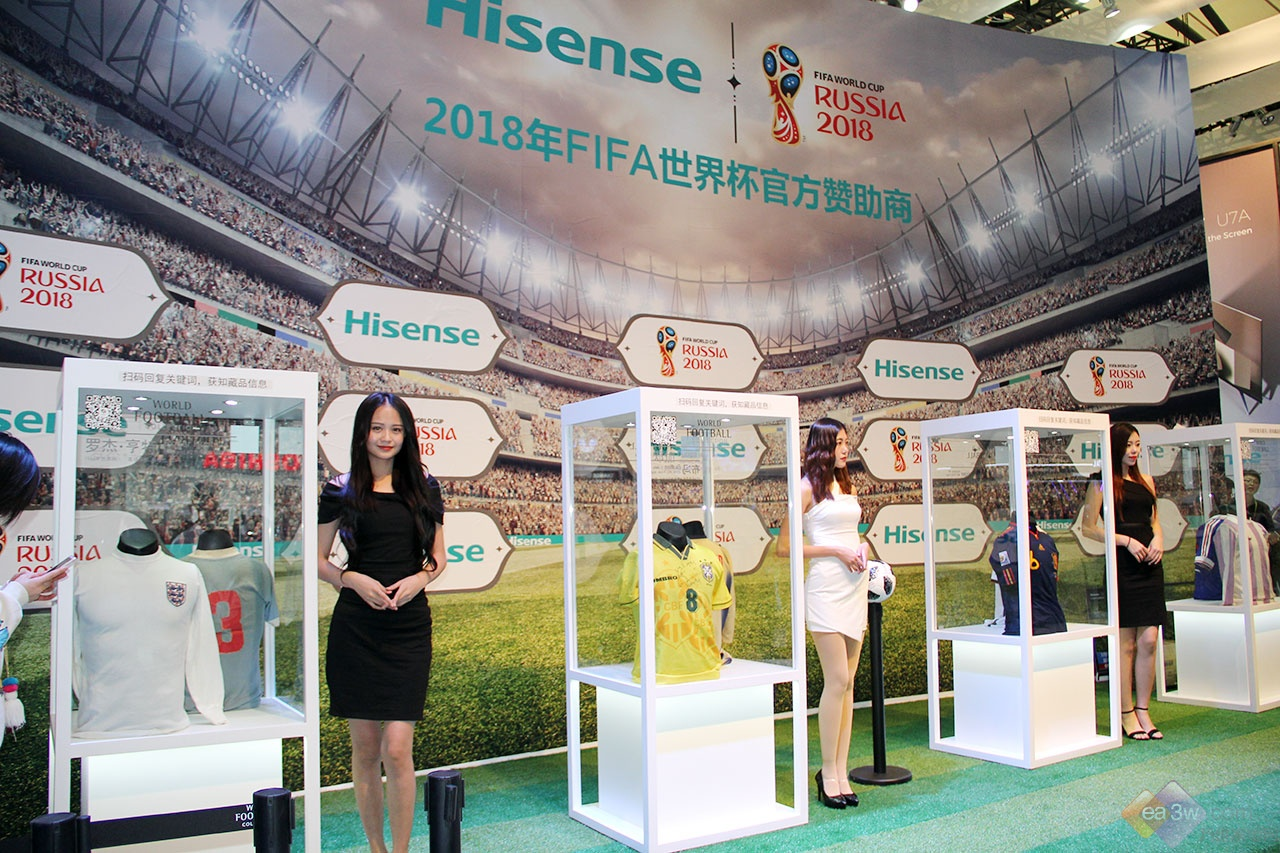 海信世界杯全新定制电视U7亮相AWE,超画质看球值得期待