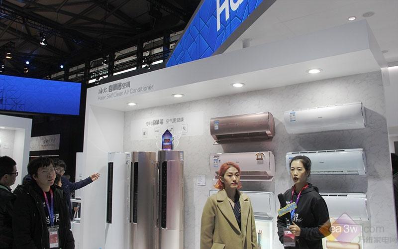 2018AWE:海尔智慧家庭空气解决方案,再次引领消费升级新趋势