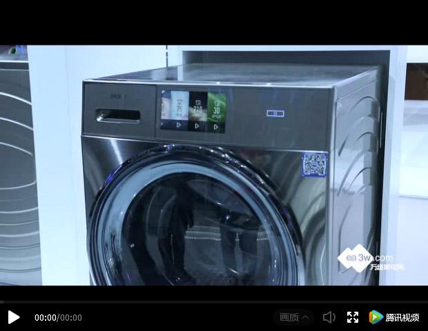 """""""快""""何止一步 海尔快直驱洗衣机AWE深度体验"""