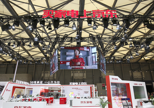 36项承诺一心为你 京东创新体验模式闪耀AWE2018