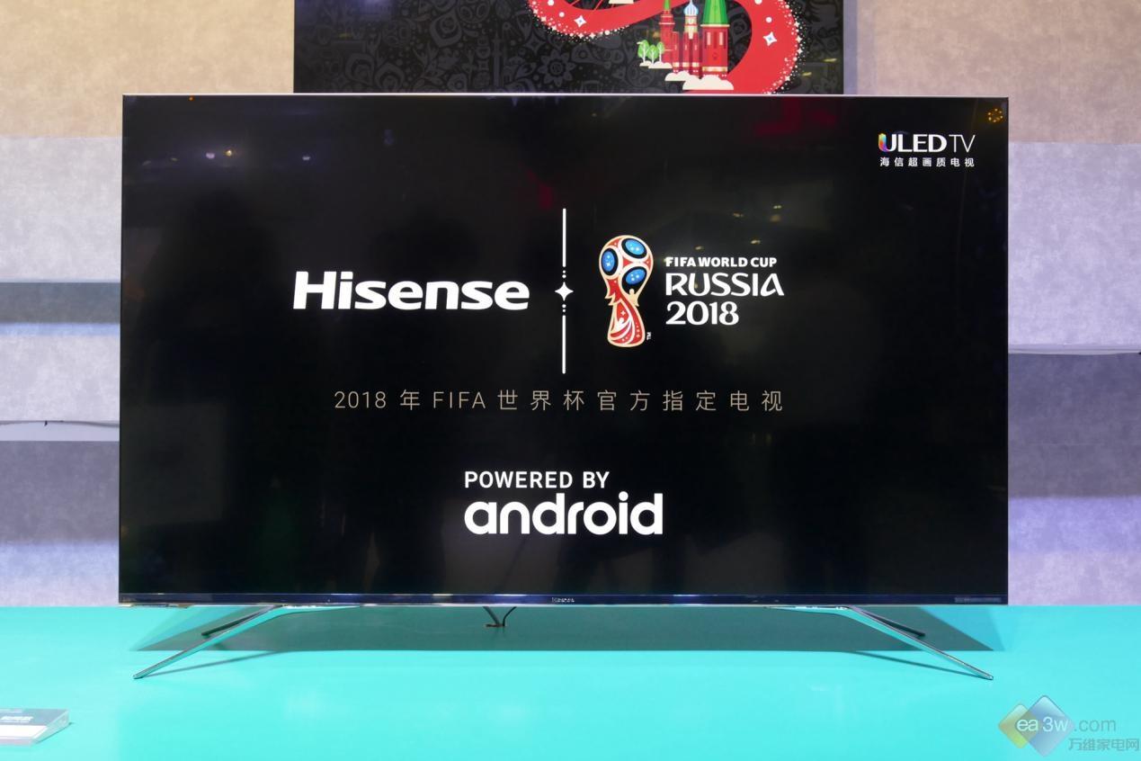 """无缘现场也别遗憾 海信U7给你""""超画质""""的世界杯赛事"""