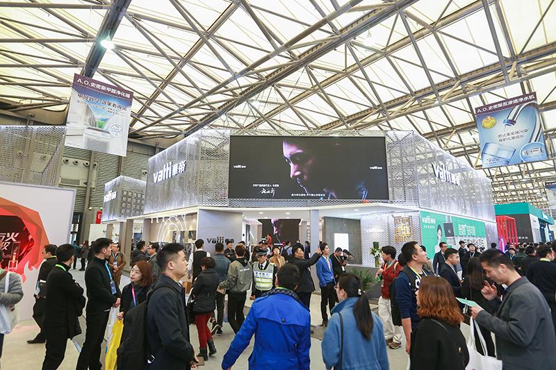 华帝春季发布会在AWE展馆举办 重工业风震撼沪上