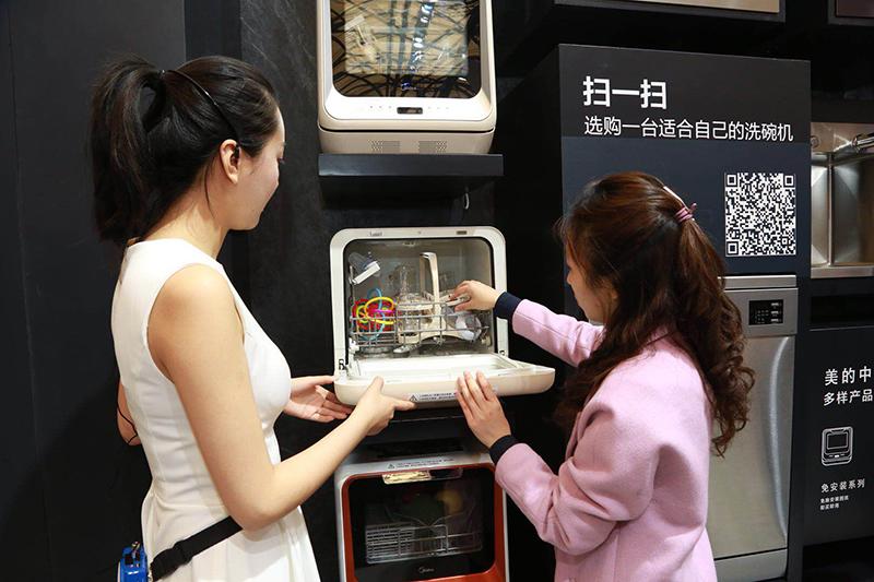 """黑科技引领行业发展,美的""""智造""""为中国洗碗机正名"""