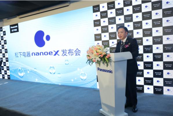 健康黑科技首发 松下nanoeX重磅亮相AWE