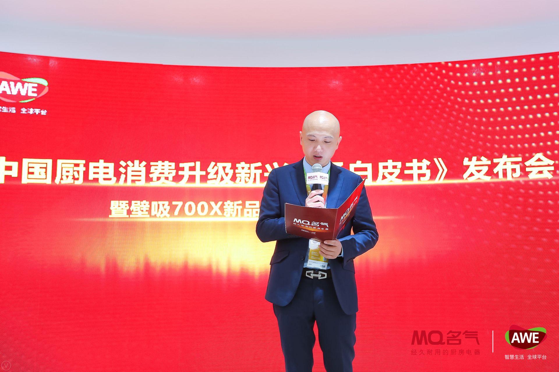 名气首秀AWE上海家电博览会,三大发布竖起新风向!