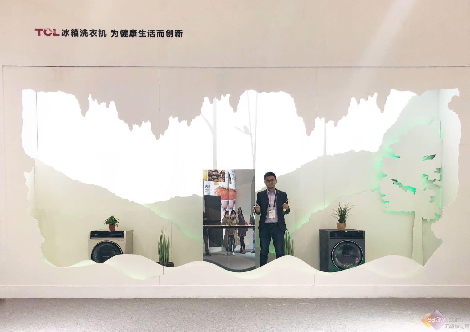 TCL冰箱斩获AWE艾普兰金口碑奖 实力演绎大国品牌