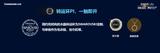 长虹CHiQ系Q5R采用施华洛世奇元素,电视机也玩浪漫