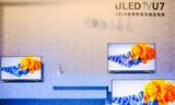 国际足联钦点:海信世界杯定制电视发布