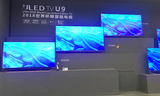 为2018彩电市场定调  海信U9电视摘得艾普兰奖