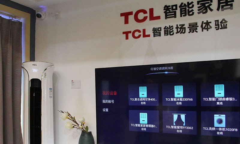 TCL智能家居系统解决方案亮相AWE,为用户创造智慧生活