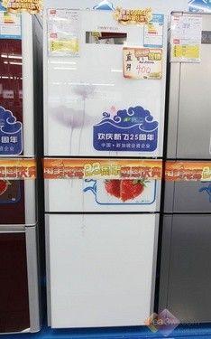 新飞三门冰箱 节能LED技术低价售