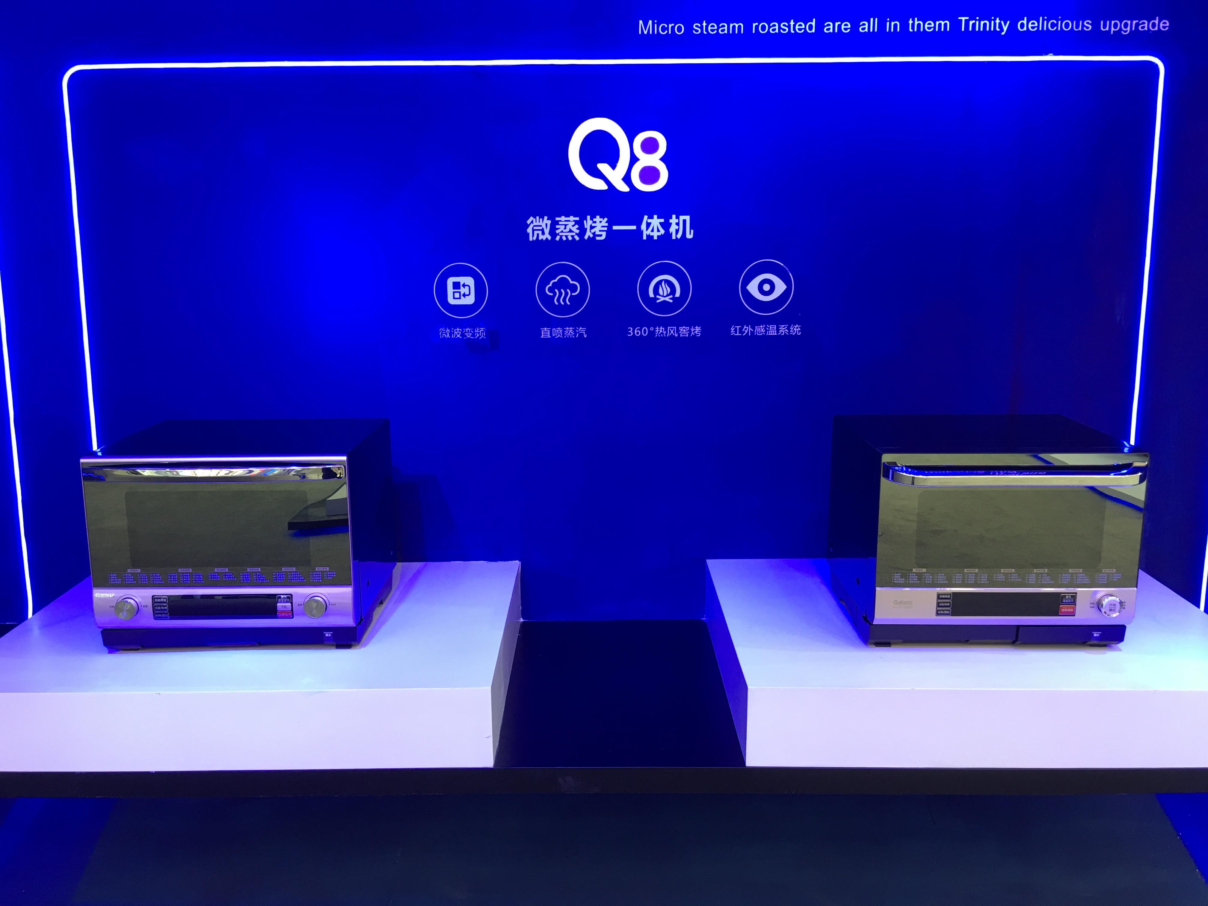 国民家电引领品质消费,格兰仕一体式微波炉揽获艾普兰产品奖