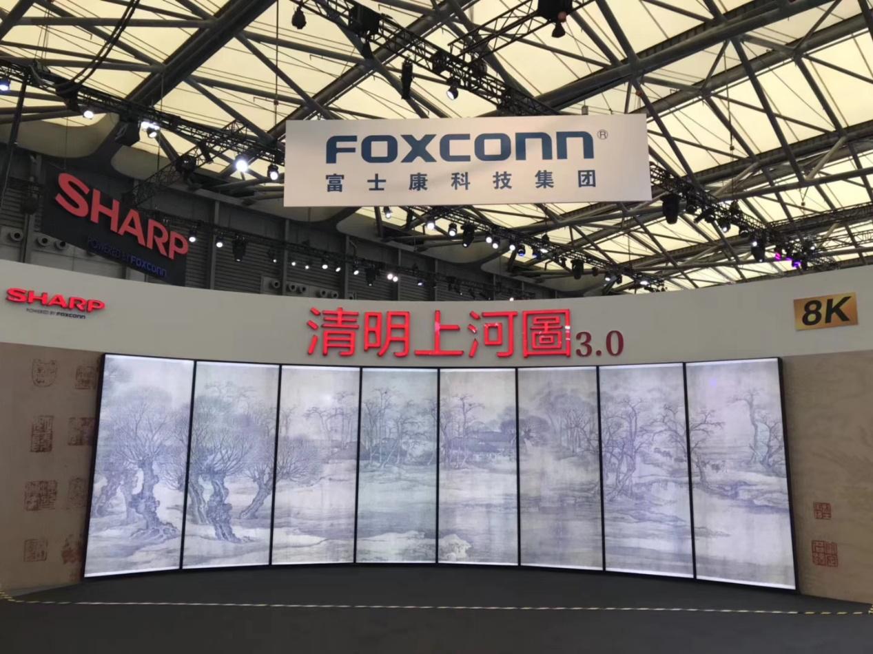 是时候表演真正的技术了 从富士康赋能夏普AWE2018展看未来