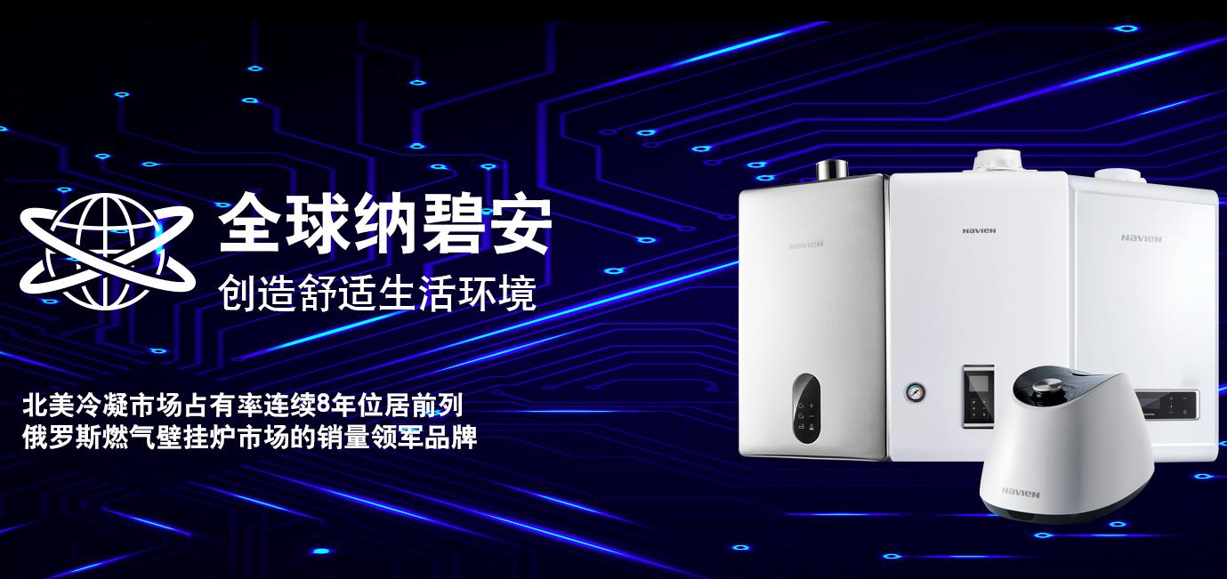 庆东纳碧安金容范:加大智能投入,只为给用户提供好产品