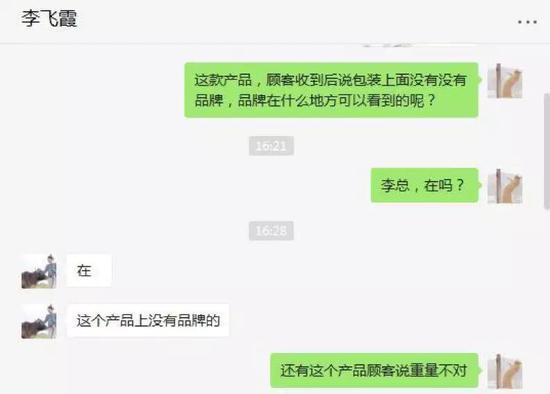 科技早闻:京东全球购和京东不是一码事?被指投诉无门
