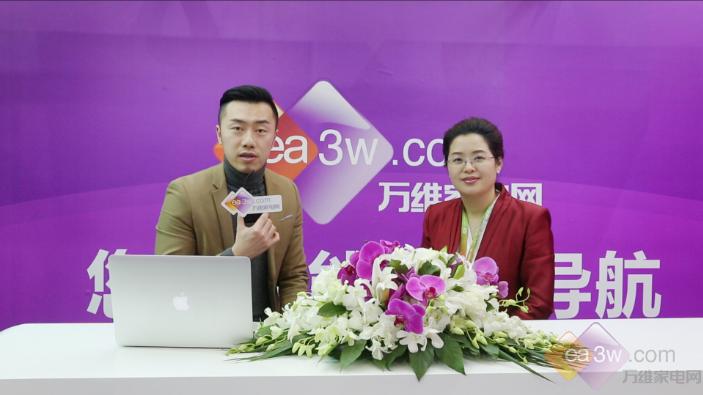 """帅康赵红霞:""""5N战略""""打造更年轻更时尚更有温度的新帅康"""