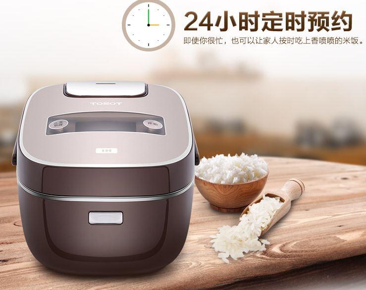 厨师可不好当,做出香喷喷的米饭也大有学问
