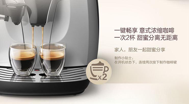 想喝现磨咖啡?不去咖啡馆也能帮你搞定