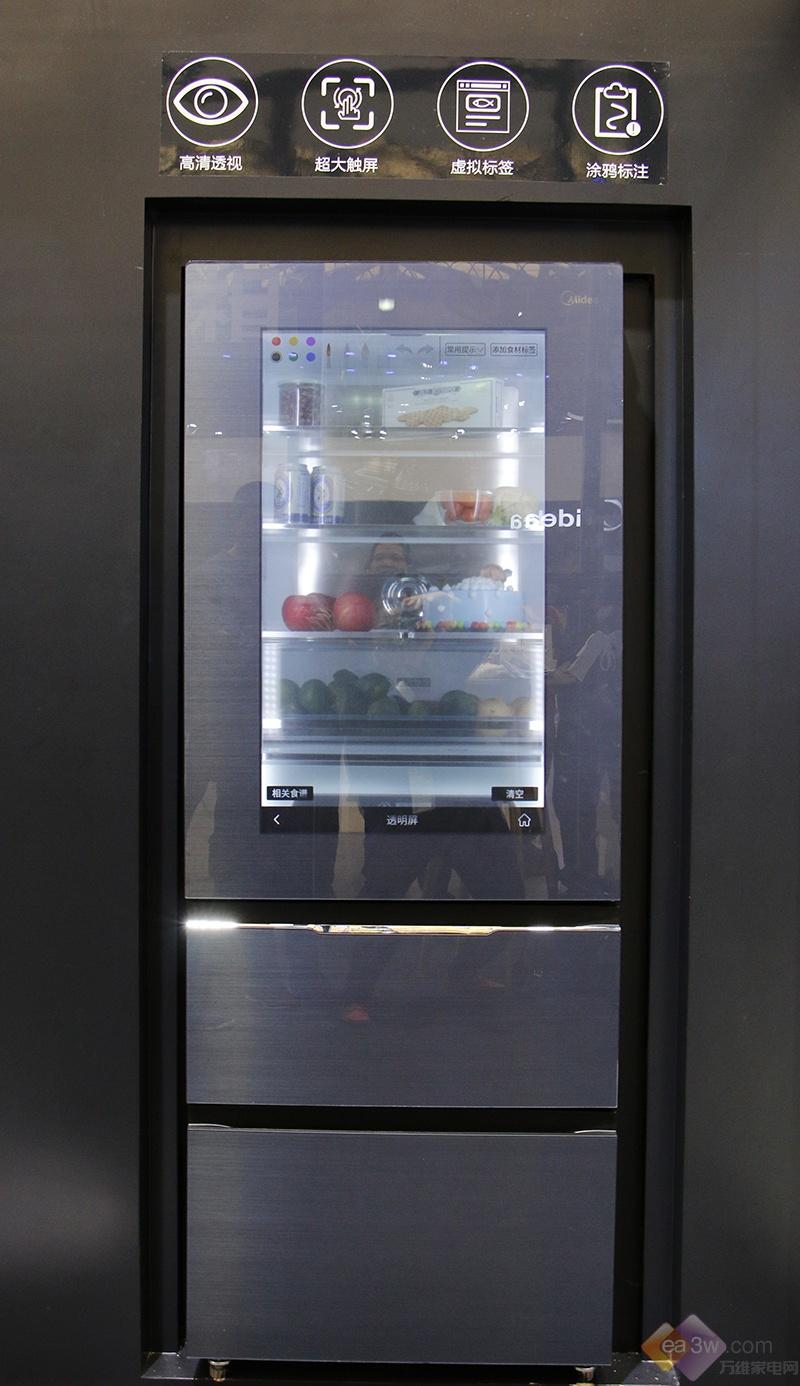 """美智科技戴江:冰箱智能化势不可挡,继续深化""""3+1""""模式"""