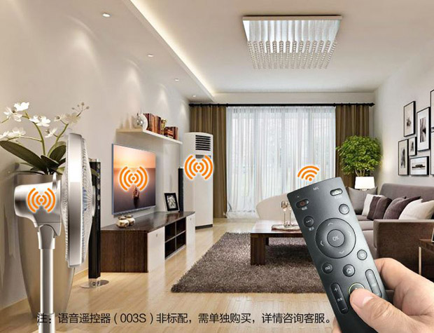 不能控制所有家电的遥控器,不是一台好电视
