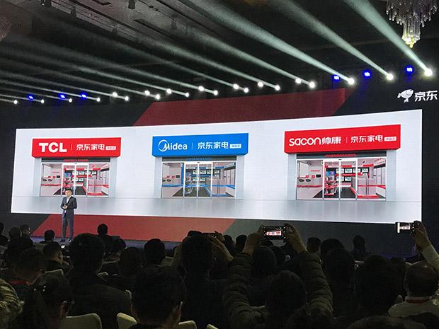 """科技早闻:京东计划开家电版宜家,要和国美苏宁""""火拼""""?"""