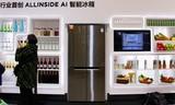 美的AI智能冰箱750闪耀AWE,尽显生活中的智慧
