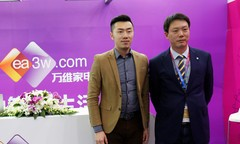 西屋电气王雪松:百年品牌的智能家居解决方案