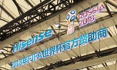 全面点燃世界杯热情,海信2018AWE展台探秘