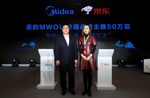 美的空调携手京东家电,达成50万套美的MWOW空调战略主推合作