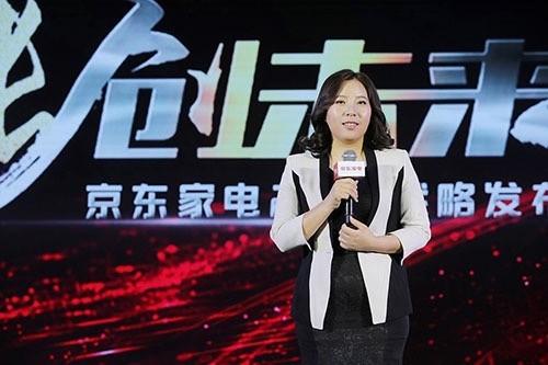 """开放赋能  京东推动家电""""无界零售""""时代到来"""