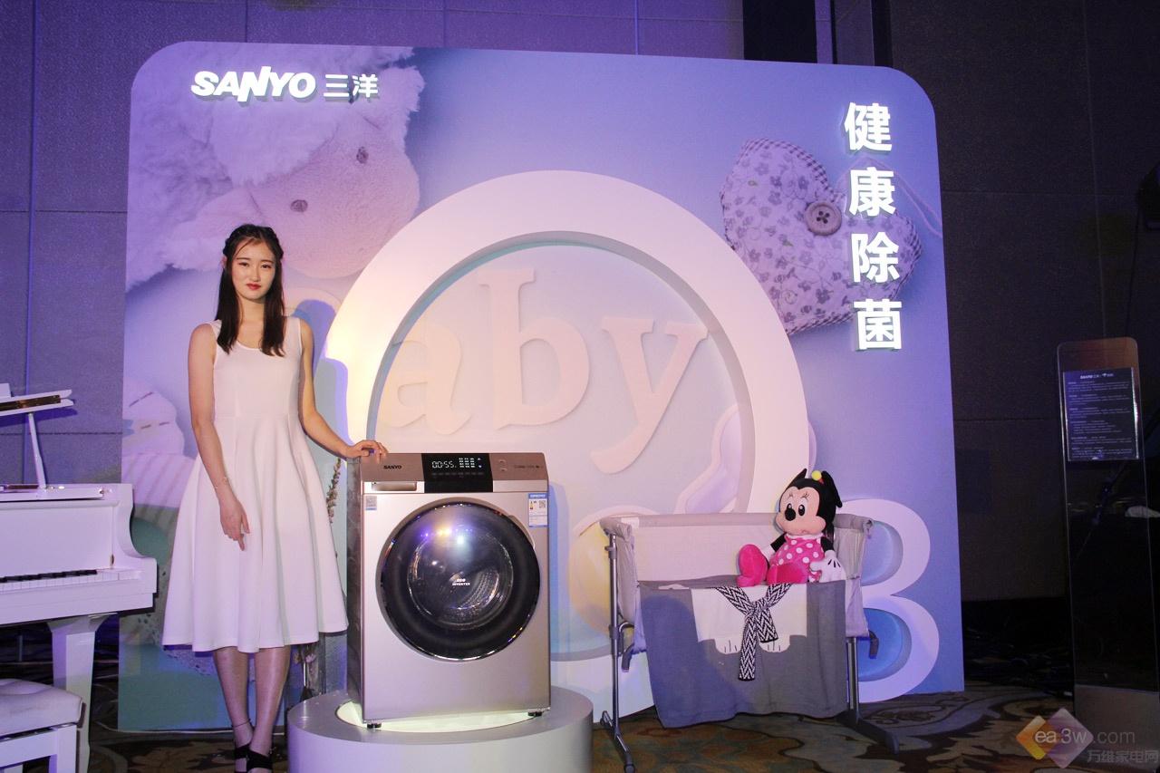 京东联手三洋搞大事,能洗手机的Magic9洗衣机诞生