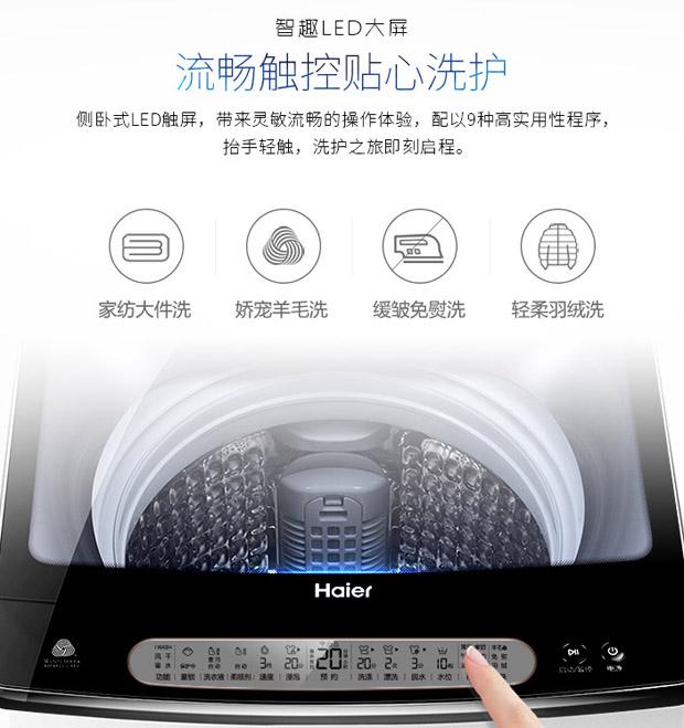 15公斤超大容量洗衣机,你感兴趣吗?