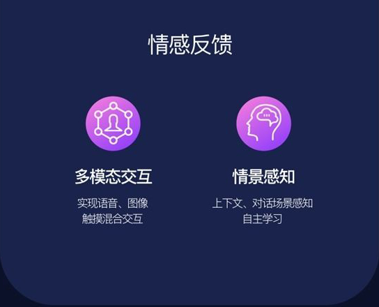 """""""天猫精灵火眼""""发布,新一代智能音箱再次""""出炉"""""""