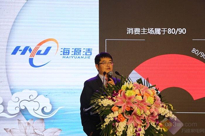 洗衣新境界•浣纱新体验:中国电动洗衣柜联盟在京成立