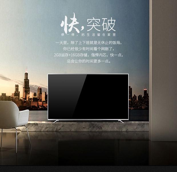 选一台好看的电视,真胜过你换好几套家具