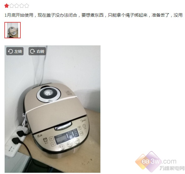 【E探到底】小小电饭煲,竟然有这么多问题?