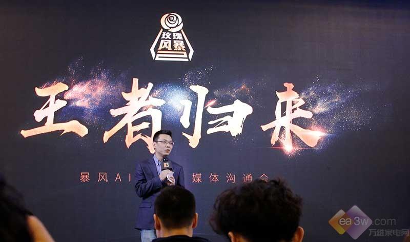 """""""风米之争""""再升级,暴风TV发布999元40吋AI电视直面同行竞品"""