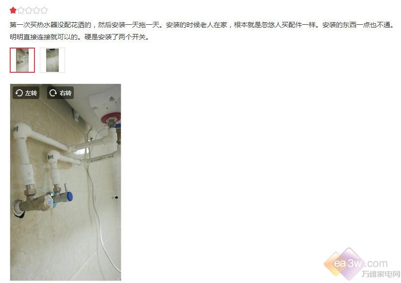 【E探到底】购买电热水器需注意这几点,避免走弯路