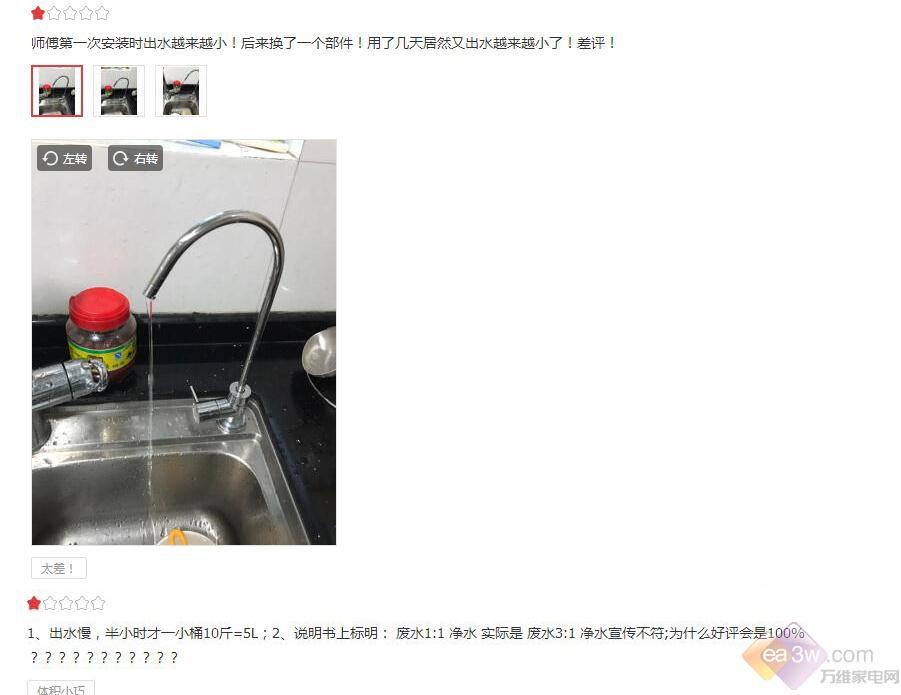 【E探到底】选购净水器需注意,网友的这些吐槽你都了解吗?