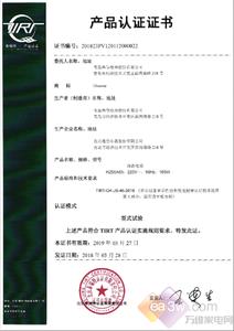"""海信世界杯指定产品U7获首批""""视觉健康认证"""""""