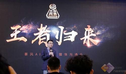 """""""风米之争""""再升级,暴风TV发布999元40��AI电视直面同行竞品"""