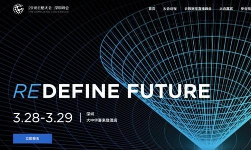 """2018云栖大会主打智能,美的AI智能冰箱大放""""智""""彩"""