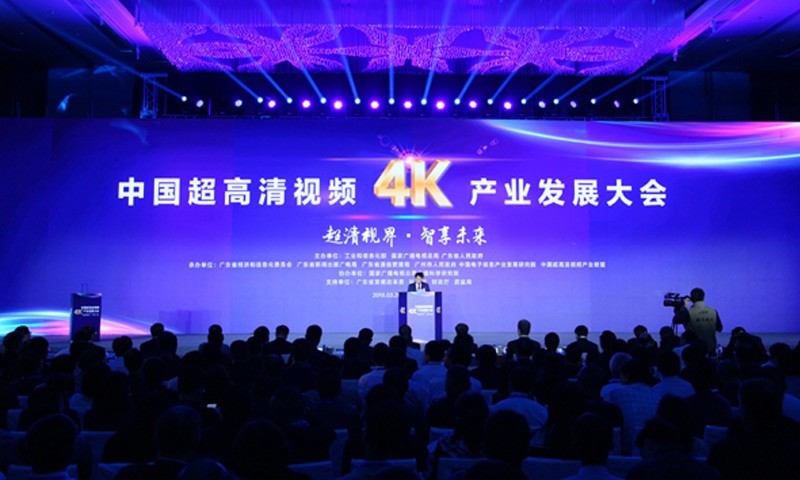 智享视界!康佳将强化产业布局助力4K繁荣