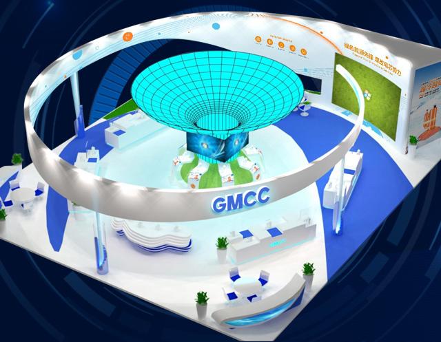 来了,GMCC将携多款产品亮相CRH