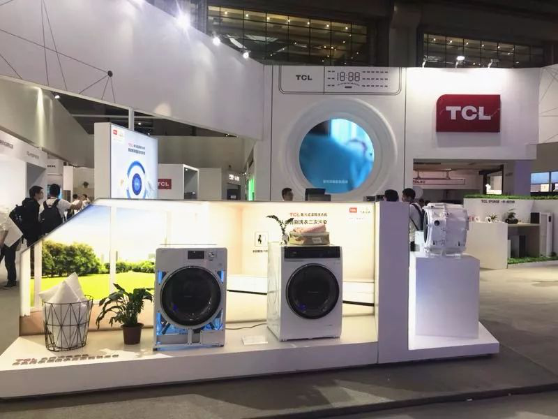 TCL冰箱洗衣机亮相2018CITE 科技创新创享健康家速度