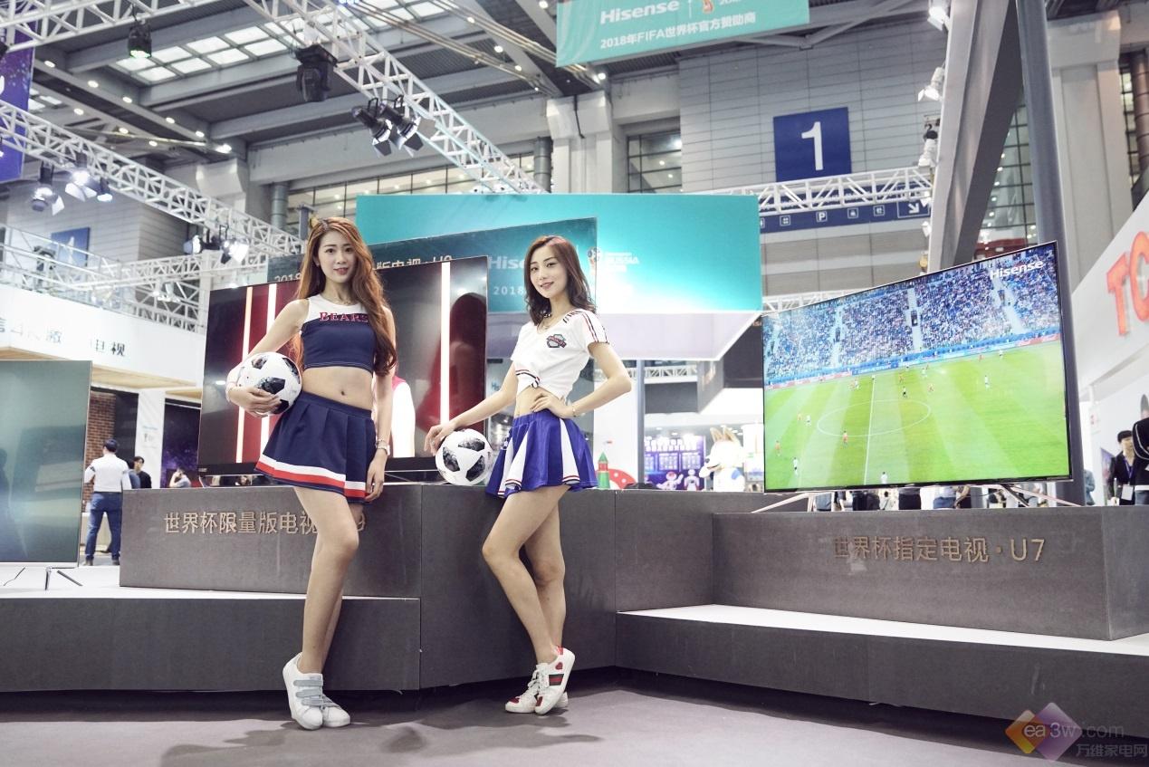 海信世界杯指定澳门博彩官网U7中国电子信息展上摘金奖
