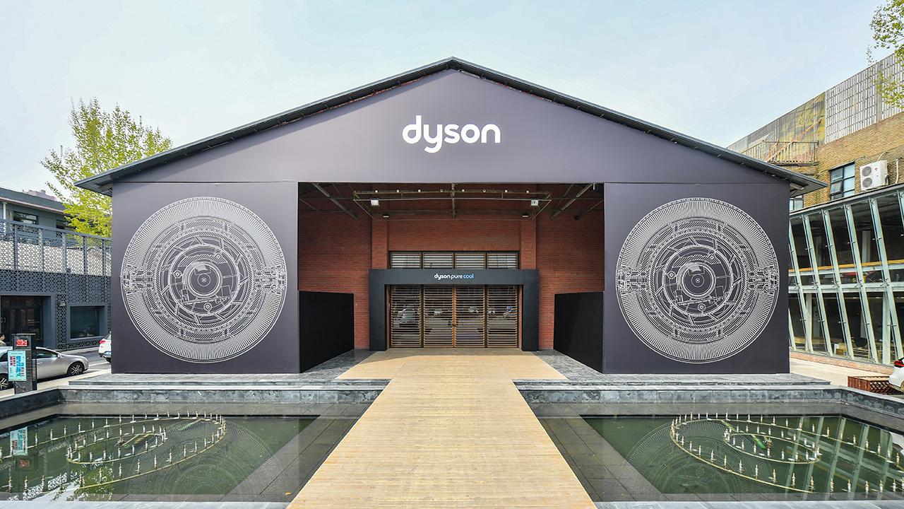 戴森发布全新空气净化风扇,共建洁净家居新未来